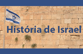 Curso Completo de História de Israel
